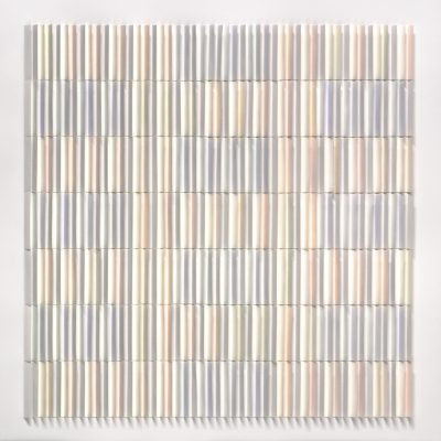 Plaid, 2013, 56 x 56 cm, watercolour on cut and folded paper